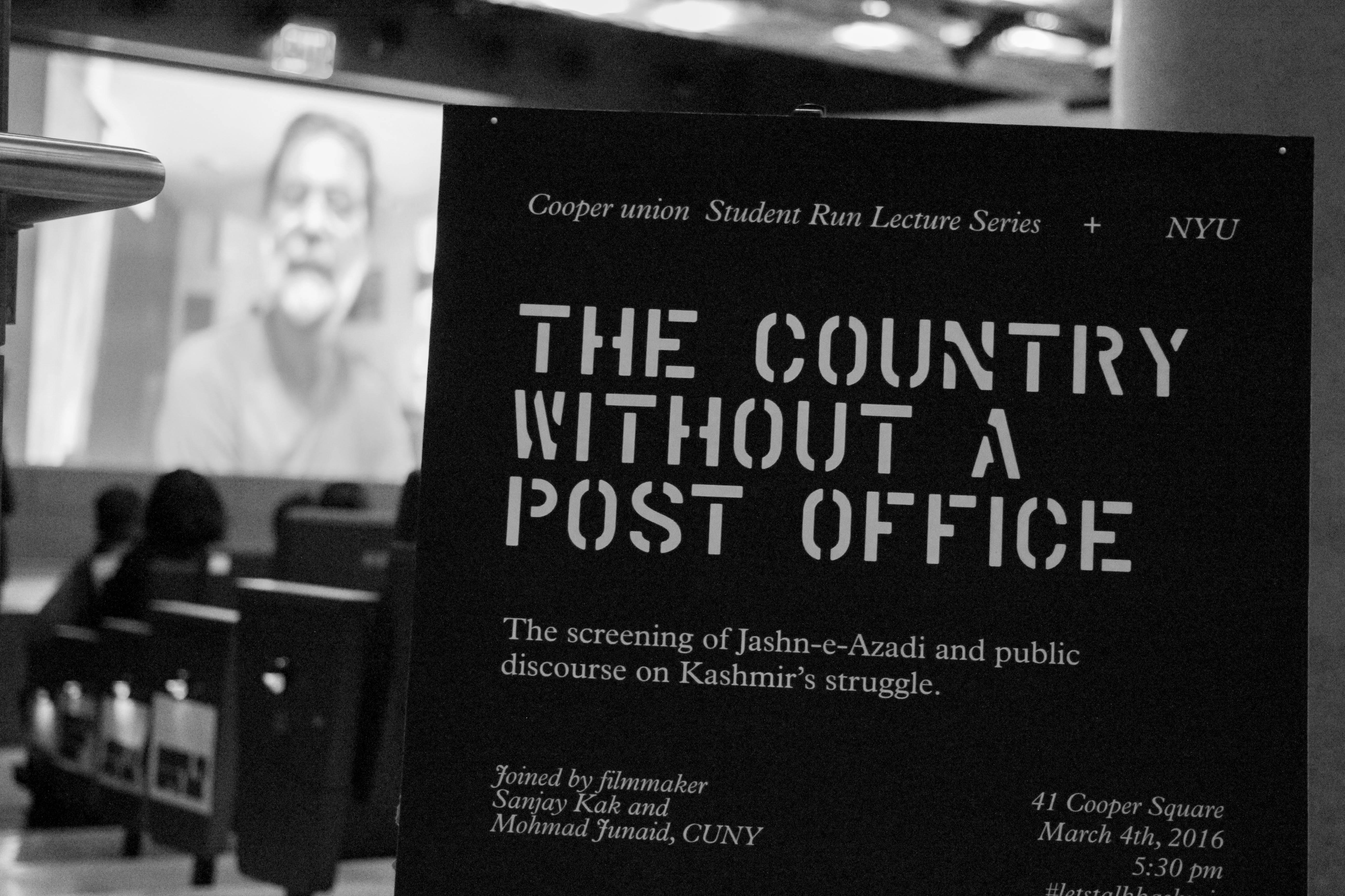 SLS_Kashmir_screening-7